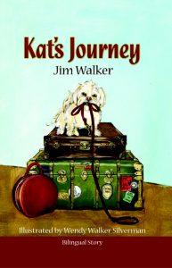 kats_journey